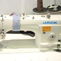 Готовый бизнес Ателье по пошиву одежды 10