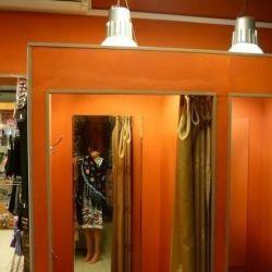 Магазин Женская одежда Канцтовары Игрушки 5