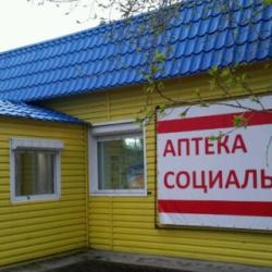 Аптечный бизнес 1