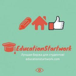 Онлайн-сервис для студентов 1