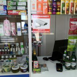 2 круглосуточные аптеки 8