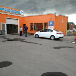 Автомоечный комплекс в собственности в Шереметьево 2
