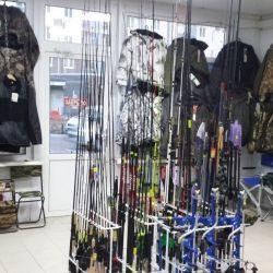 Рыболовный Магазин 4