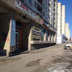 Автомагазин - запчасти для иномарок. Екатеринбург 2