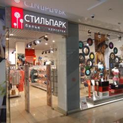 Магазин Стильпарк 4