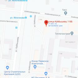 Готовый арендный бизнес - промбаза в черте города. 1
