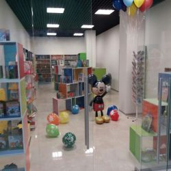 Магазин товаров для детского развития 1