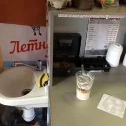 Кофе с Собой 2