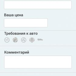 Сервис по заказу такси online  1