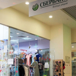 Магазин одежды и аксессуаров с высоким трафиком 3