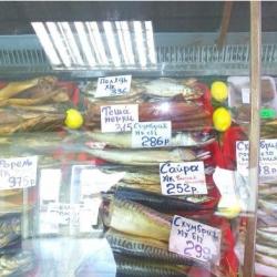 Рыбный магазин 4
