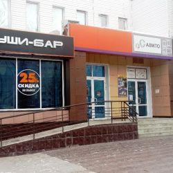 Магазин Сав... 2
