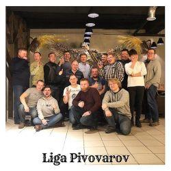 Ресторан-пивоварня на ул. Дзержинского 6
