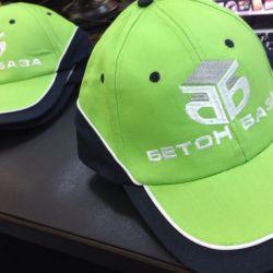 Франшиза БетонБаза - торговая компания по бетону и раствору 2