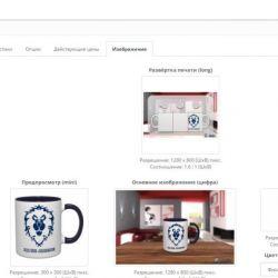 высокотехнологичный интернет-магазин 3