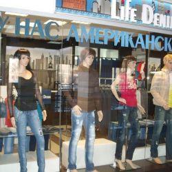 Магазин женской и мужской джинсовой одежды 5