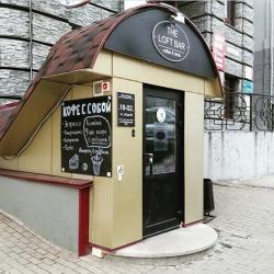 небольшой коктейль-бар в центре Хабаровска 1