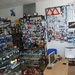 Магазин запасных частей 3