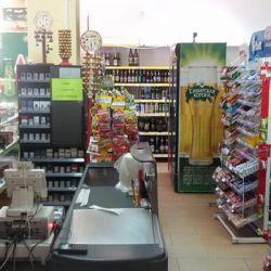 Продуктовый магазин с чистой прибылью 500 000 р. 1