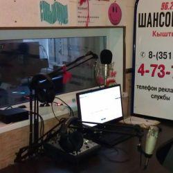 Радио. Радиовещательная компания 5