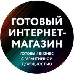 Интернет-магазин «ПОД КЛЮЧ» 1