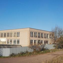 Завод по переработке автомобильных шин и производс