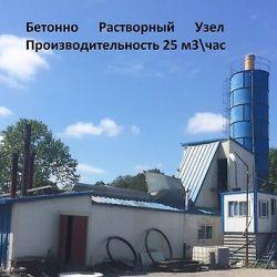 Продажа готового бизнеса (БРУ, ЖБИ изделия) от Собственника в Артеме 9
