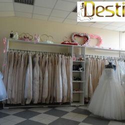 Свадебный салон 2
