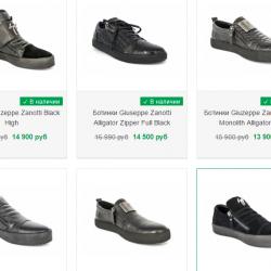 Интернет-магазин кроссовок 3