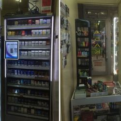 Перспективный магазин табака возле Академической 2