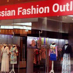 Магазин дизайнерской одежды 2