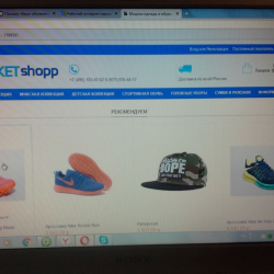 Рабочий интернет-магазин спортивной обуви и одежды 1