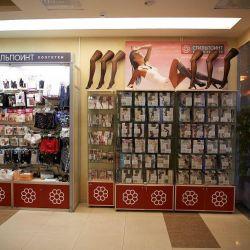 Магазин белья  2