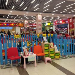 Детская площадка LeGoGo 2