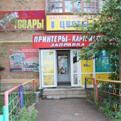 Цветочный салон 2