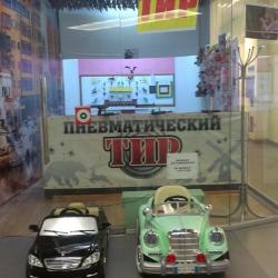 Пневматический Тир и Прокат Автомобилей 3