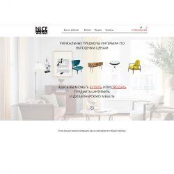 Интернет-магазин дизайнерской мебели NiceCatch 1