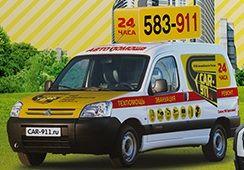 Служба техпомощи на дороге 3