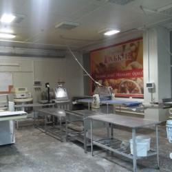 Производство замороженных полуфабрикатов из теста 3