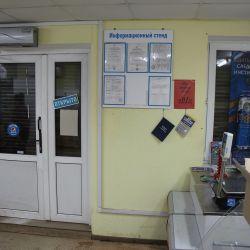 Отдельно стоящее здание/готовый бизнес под ключ /магазин  9