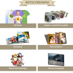 Продается центр оперативной полиграфии в центре Москвы 4