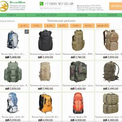 Интернет-магазин рюкзаков - дропшипинг 2