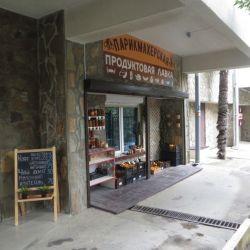 Продуктовый магазин+ парикмахерский салон