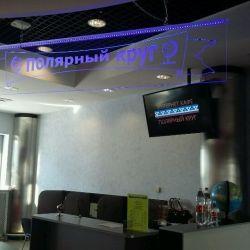 Интернет-кафе 4