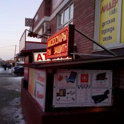 Cервисный центр по ремонту телефонов, ноутбуков, компьютеров 4