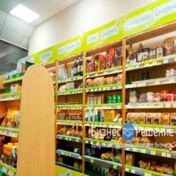 Магазин эко-продуктов с отличной репутацией 4
