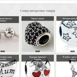 Интернет-магазин ювелирных украшений Pandorа 4