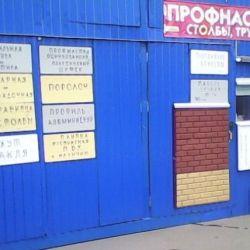 Торговое место на строительном рынке 3