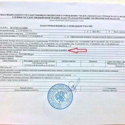 Участок земли 2,9 Га для многоэтажного строительства в г. Иваново