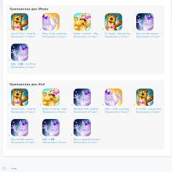 Детские мобильные приложения 2
